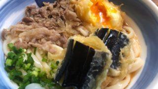 半熟卵 天ぷら