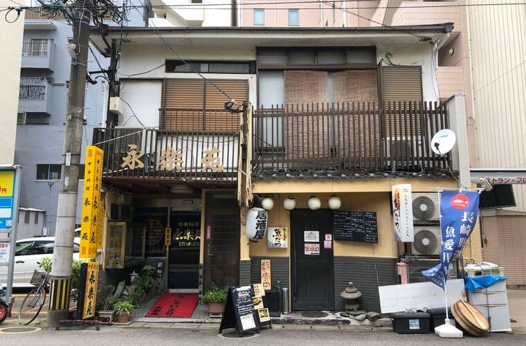 魚たつ 江戸町店
